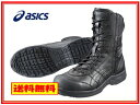 【送料無料】【安全靴】ブーツタイプ アシックス 【asics】ウィンジョブ FIS500