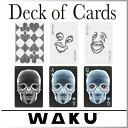 ( あす楽 ) トランプ おもしろ デザイン ポーカーフェイス スカル カード 【 WAKU 】Poker Face X-Ray Deck of Cards 骸...