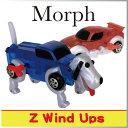 ( あす楽 ) ゼンマイ 車 犬 モーフ ドックドースン 【 Z Wind Up / ゼットワインドアップ 】 Morph オブジェ ぜんまい おもちゃ 海外 デザイン 人気 プレゼント / WakuWaku
