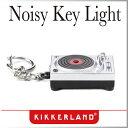 ( あす楽 ) ライトアップキーチェーン ターンテーブル レコード 【 KIKKERLAND / キッカーランド 】Light-Up Keychain Turntable 音 光る LED キーホルダー キーリング かわいい / 文房具、デザイン雑貨のWakuWaku