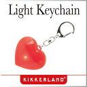 楽天WakuWaku( あす楽 ) ハート ライトアップキーチェーン 【 KIKKERLAND / キッカーランド 】Light-Up Keychain Heartbeat 音 光る LED キーホルダー キーリング かわいい / 文房具、デザイン雑貨のWakuWaku
