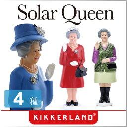 ( あす楽 ) 置物 おしゃれ イギリス エリザベス 女王陛下 オブジェ ソーラー クイーン 限定 王冠 パープル ブルー 帽子【 KIKKERLAND / キッカーランド 】Solar Queen ソーラークイーン おもしろ プレゼント 雑貨 乗馬 / WakuWaku