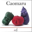 ( あす楽 ) ストレスボール ストレス解消 カオマル 野菜 ベジタブル 【 +d / アッシュコンセプト 】CAOMARU ナス ピーマン トマト デスク オブジェ インテリア デザイン おもしろ プレゼント 文具 顔 かおまる / WakuWaku