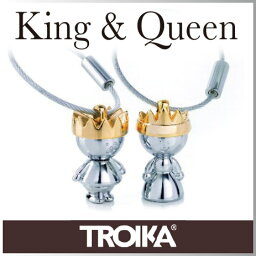 ( あす楽 ) キーホルダー ペア カップル リトルキング&クイーン 【 TROIKA / トロイカ 】 Little King & Little Queen キーリング かわいい 結婚 引越 新築 祝い プレゼント 兄弟 メタル 小さい 高級 ドイツ / WakuWaku