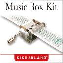 ( あす楽 ) ミュージックボックスキット 誕生日 バースデー プレゼント オルゴール 【 KIKKERLAND / キッカーランド 】Music Box Ki...
