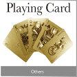( あす楽 ) ゴールド シルバー プレイングカード トランプ 【 INVOTIS 】 Playing Card Gold NETHERLAND 変わった デザイン おしゃれ 金 銀 眩しい 全部ゴールド 派手 おもしろ雑貨 海外 プレゼント コレクション ホログラム / WakuWaku
