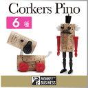 ( あす楽 ) コルカークラシック ワイン シャンパン おもちゃ コルク ショップ 店舗 ディスプレイ プレゼント Corkers Classics コル…