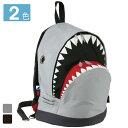 ( あす楽 ) ( 送料無料 ) リュックサック バックパック 普通 レギュラー サイズ 鮫 サメ Shark Backpack L シャーク Lサイズ ナイロ…