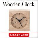 ( あす楽 ) 時計 アラーム クロック ラージウッデンアラームクロック 大 【KIKKERLAND/キッカー ランド】 Large Wooden Alarm Clock 木製 木 小さい コンパクト 目覚まし時計 アラーム 電池 ミニ ウッド かわいい おしゃれ デザイン 海外 ★ WakuWaku
