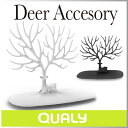 ( あす楽 ) アクセサリー ホルダー ジュエリーホルダー 鹿 シカ 【 QUALY / クオーリー 】 Deer Accesory インテリア オブジェ 整理...