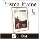 ( あす楽 ) 真鍮 ブラス ガラス フォトフレーム プリズマ フォトディスプレイ 【 Umbra/アンブラ 】 PRISMA FRAME 8x10 アンティー...