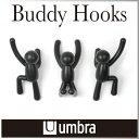 ( あす楽 ) フック バディーフック 3個セット 【 Umbra/アンブラ 】 BUDDY HOOKS Set of 3 かわいい おもしろ雑貨 インテリア ...