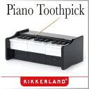 ( あす楽 )/ ピアノ / つま...