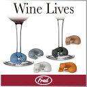 ( あす楽 ) グラスマーカー ワイン グラス キティ ドリンクマーカー 【 Fred / フレッド 】WINE LIVES 目印 ワイン 好き プレゼント お...
