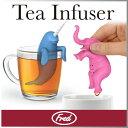 ( あす楽 ) ティーストレーナー 茶漉し イッカク ティーインフューザー エレファント 【 Fred  /  フレッド 】Tea Infuser SPIKED BIG BREW ...