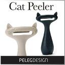 ( あす楽 ) ピーラー 猫 ネコ 皮むき キャットピーラー 【 Peleg Design / ペレグデザイン 】CatPeeler 黒猫 おもしろ キッチン ...