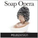 ( あす楽 ) ソープオペラ 歌手 スポンジホルダー 【 Peleg Design / ペレグデザイ