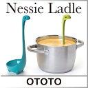 ( あす楽 ) ネッシー おたま ネッシーレードル 【 ototo / オトト 】 Nessie Ladle おもしろ キッチン雑貨 お玉 立つ デザイン スタンド 便利 かわいい 鍋 恐竜 足 キッチン おもしろ雑貨 スープ ネッシー レードル / WakuWaku