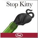 ( あす楽 ) ワインストッパー 猫 キティ ボトル キャップ ボトルストッパー 【 Fred / フレッド 】STOP KITTY ストップキティ ボトルスト...
