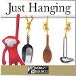 ( あす楽 ) ジャストハンギングモンキーフック 猿 フック 【 MONKEY BUSINESS/モンキービジネス 】Just Hanging Kitchen hooks おもしろ キッチン雑貨 S字フック セット かわいい ジャスト ハンギング モンキーフック モンキー 整理 収納 ★ WakuWaku