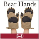 ( あす楽 ) 熊の手 ミトン ベアハンド オーブンミット 【 Fred / フレッド 】 BEAR HANDS おもしろ雑貨 キッチン 雑貨 シリコン ミト…