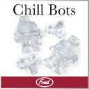 ( あす楽 ) おもしろ 氷 アイストレー チルボット ロボット ゼンマイ レトロ 【 FRED / フレッド 】 CHILL BOTS ICE TRAY 製氷皿 シリコン お菓子 ゼリー チョコレート 型 アイストレーチルボット ブリキ ロボット カクテル / WakuWaku