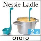 【 あす楽 】【 即納 / すぐ発送 】ネッシー おたま ネッシーレードル 【 ototo / オトト 】 Nessie Ladle おもしろ キッチン雑貨 お玉 立つ デザイン スタンド 便利 かわ