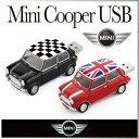 ( あす楽 )( 送料無料 ) ミニクーパー USB ミニカー オフィシャル 商品 mini cooper【 mini/ミニ】ミニ クーパー USB 2.0G ...