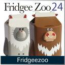 ( あす楽 ) フリッジィズー 24 トナカイ 雪男 ユキオトコ サムガリネコ 猫 ネコ 冷蔵庫 しゃべる 話す タイム 【 Fridgeezoo 24 】 …