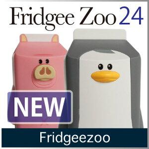 フリッジィズー Fridgeezoo フリッジィ ペンギン シロクマ