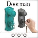 ( あす楽 )ドア フック キーホルダー 玄関収納 ドアノブ 【 ototo / オトト 】 Doorman Key holder ドアマン おもしろ 雑貨 イ...