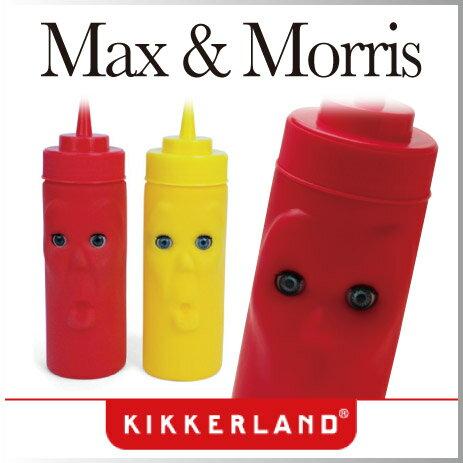 ( あす楽 ) 調味料 詰め替え ボトル セット ハンバーガー マックス アンド モリス ケチャップ アンド マスタード【KIKKERLAND/キッカー ランド】max & morris / WakuWaku