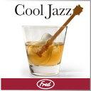 ( あす楽 )おもしろ 氷 アイストレー 製氷皿 シリコン マドラー ギター の 形 クールジャズ 【 FRED / フレッド 】 COOL JAZZ Ice ...