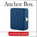 ( あす楽 ) 薬入れ 救急箱 薬 ケース アンカーストレージボックス 【 KIKKERLAND / キッカーランド 】 Anchor Storage Box 海外 おしゃれ アンカー 海軍 海 ブルー 壁掛け おしゃれ 便利 丈夫 壁面 収納 オフィス / WakuWaku