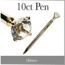 ( あす楽 ) ボールペン 替芯対応 テンカラット クリスタル ダイヤ 10ct ballpoint pen 10 カラット ゴールド おもしろ文具 ゴージャ…