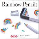 ( あす楽 ) おもしろ文具 鉛筆 ペンシル レインボーペンシル 虹 Rainbow Pencils 削りカス レインボー 虹になる ダンカン ショットン イギリス デザイン おしゃれ 子供 プレゼント 小学生 HB / WakuWaku