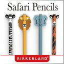 ( あす楽 ) 動物 アニマルペンシル サファリペンシル 【 KIKKERLAND / キッカーランド 】 Safari Pencils おもしろ文具 デザイン 鉛筆 えんぴつ ペンシル おもしろ 文房具 ウッドランドペンシル かわいい / WakuWaku