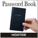 ( あす楽 ) パスワード 管理 便利 ノート パスワードブック【 hightide / ハイタイド 】Password Book ミニ ノート パスワード ID メモ 保存 保管 に / WakuWaku