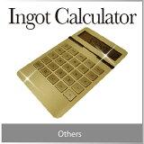 電卓 ゴールド 10ディジット インゴット カリキュレーター 10digit ingot calculator かっこいい デザイン スタイリッシュ プレゼント 使いやすい 押しや