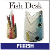 ( あす楽 ) 魚 ペン立て ペンスタンド メガネ スタンド フィッシュデスクホルダー Fish Desk Holder 【 Fiiiiish / フィッシュ】ルアー フィッシュ ペン 釣り 好き プレゼント プチギフト 父の日 / WakuWaku