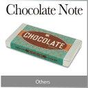 ( あす楽 ) おもしろ文具 チョコレート ノート チョコ ノート Chocolate Note メ