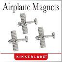 ( あす楽 ) 飛行機 マグネット エアプレーン マグネット おもしろ 文具 【 KIKKERLAND/キッカーランド 】Airplane Magnets 冷蔵...