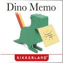 ( あす楽 ) 恐竜 メモホルダー ディノ ダイナソー REX 【 KIKKERLAND/キッカーランド 】Dino Memo Holder おもしろ 文具 文房具 ペン立て 小物入れ メモホルダー メモ T-REX ティラノサウルス グリーン プレゼント ★ WakuWaku