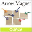 ( あす楽 ) 磁石 かわいい 強力 矢印 【 QUALY / クオーリー 】 アロー マグネット Arrow Magnet インテリア 冷蔵庫 ネオジウム磁石...