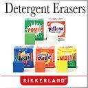 ( あす楽 ) 消しゴム 洗剤 牛乳パック 5個セット パッケージ 香り 【KIKKERLAND/キッカー ランド】Detergent Scented Erasers おもしろ文具 海外 変わった イレイサー イレイザー かわいい 文房具 プレゼント / WakuWaku