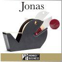 ( あす楽 ) ジョナス テープディスペンサー テープカッター 魚 クジラ 大巻 サイズ 【 MONKEY BUSINESS/モンキービジネス 】 Jonas Tape Dispenser 大 おもしろ 文具 動物 かわいい 台 おしゃれ / WakuWaku