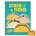 【 メール便 】 メッセージカード おしゃれ 封筒付き / グリーティングカード バースデーカード ( タコス ) カード Taco card set メッセージカード 封筒付き セット おもしろ インパクト 輸入 海外 珍しい / WakuWaku