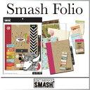( あす楽 ) 自由帳 デザイン スクラップブック 【 SMASH / スマッシュ 】 SMASH