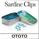 ( あす楽 ) クリップ ケース付き 書類 かわいい 便利 デスク 珍しい 魚 クリップ 缶ケース 付Sardine Clips サーディン ペーパー クリップ...