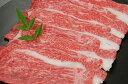 【松阪牛】すき焼き肉800gモモ バラ【赤字覚悟の大特価!】【楽ギフ_のし宛書】